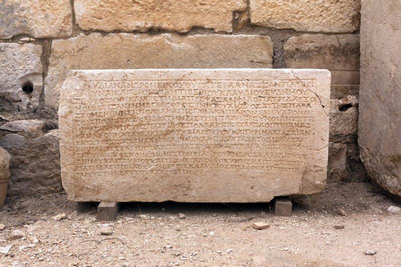 Ancient Glyphs royalty free stock photos