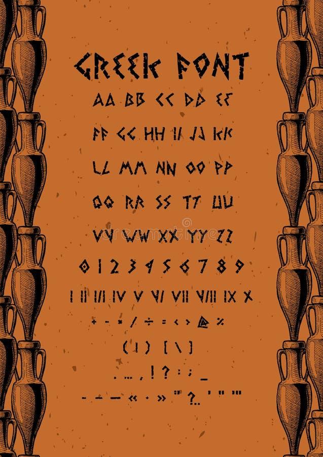 Ancient Greek font vector illustration