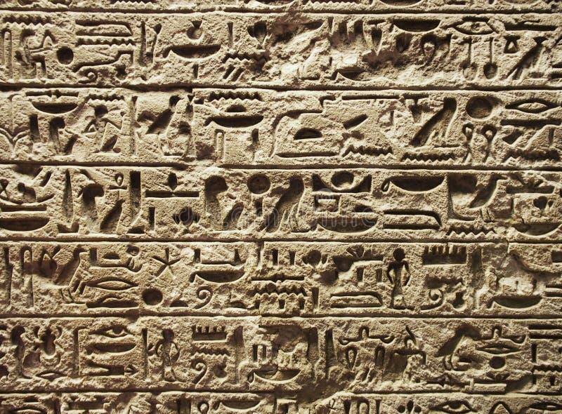 Ancient Hieroglyphic script stock photos