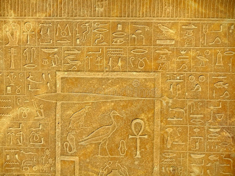 Download Ancient Hieroglyphics On Display Outside Egyptian Museum, Cairo Royalty Free Stock Photo - Image: 34306665