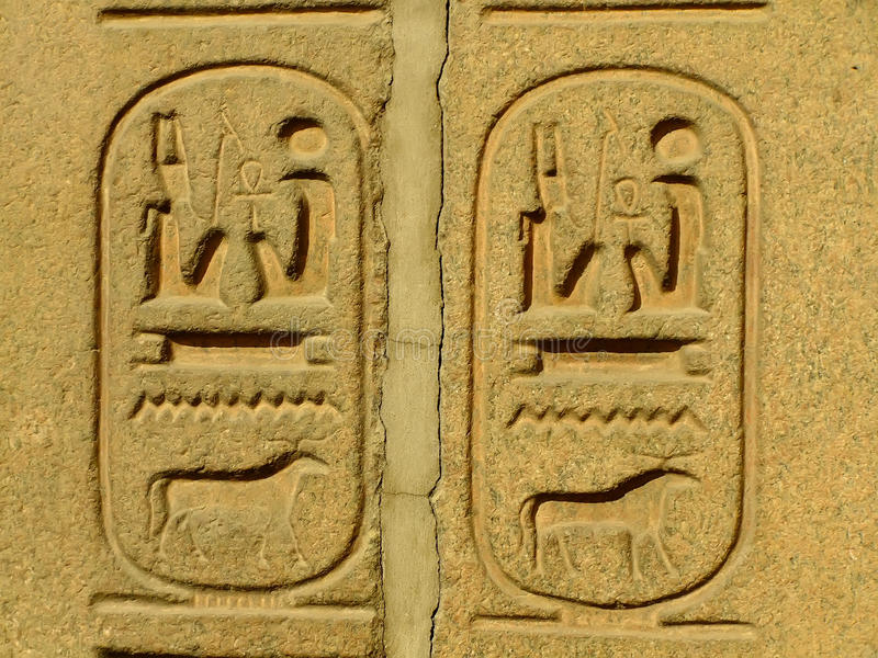 Ancient Hieroglyphics On Display Outside Egyptian Museum, Cairo Stock Photos