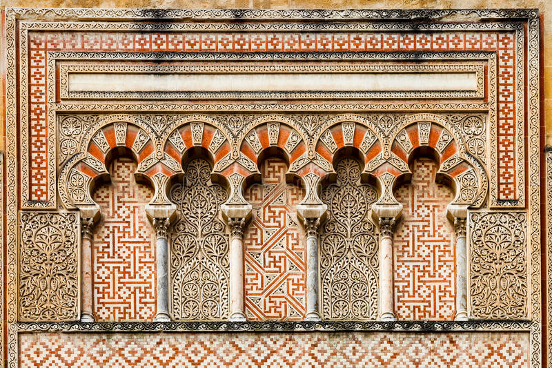 Download Ancient Islamic Building Decoration Stock Photo - Image: 33632900