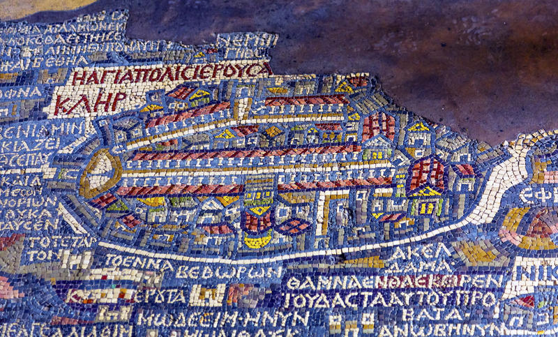 Ancient Jerusalem Map Mosaic Saint George Church Madaba Jordan Stock