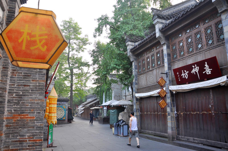 Ancient Jinli Street, Chengdu royalty free stock images