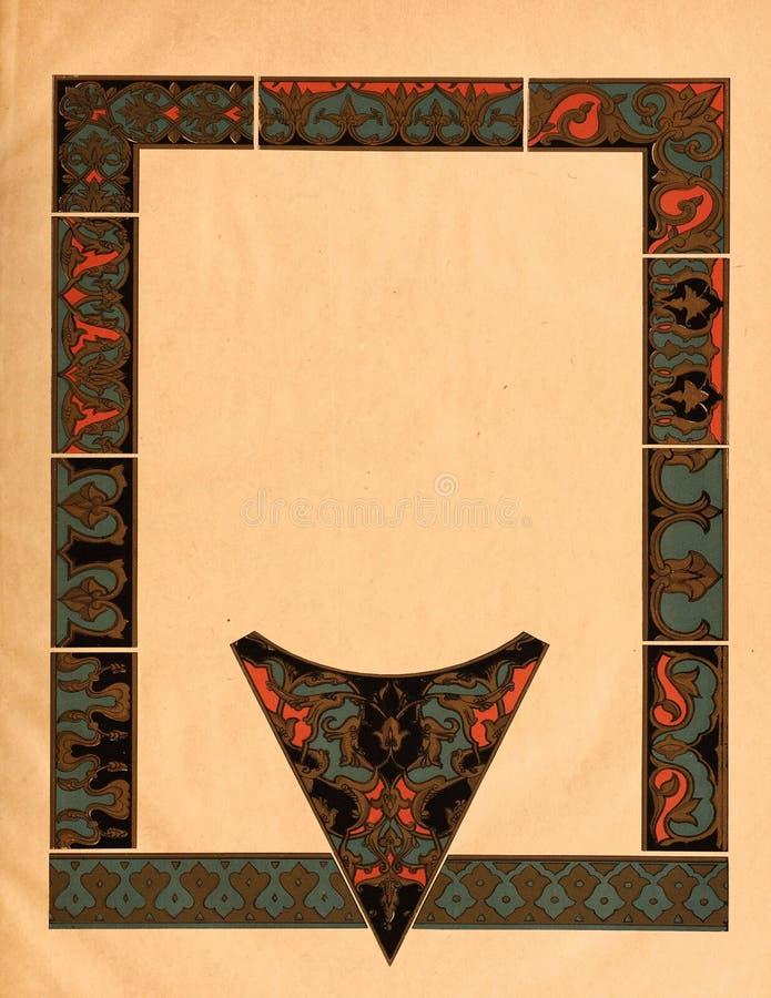 Download Ancient Orange Design Frame Stock Illustration - Illustration of portfolio, formal: 25796386