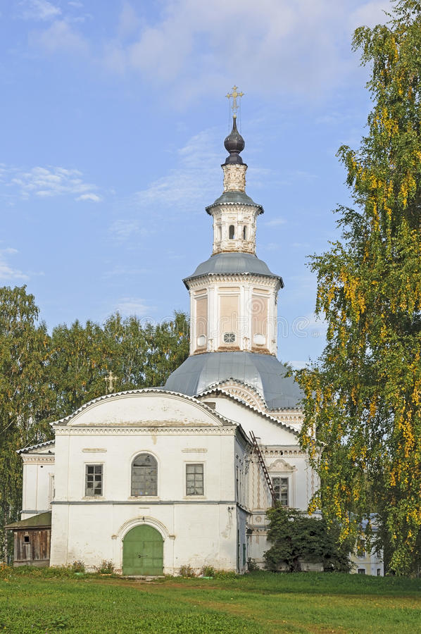 Download Ancient Orthodox Church Stock Photo - Image: 39831067