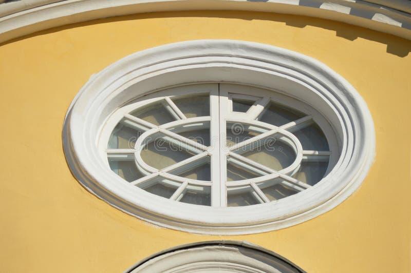 Ellipsoidal Window royalty free stock photos