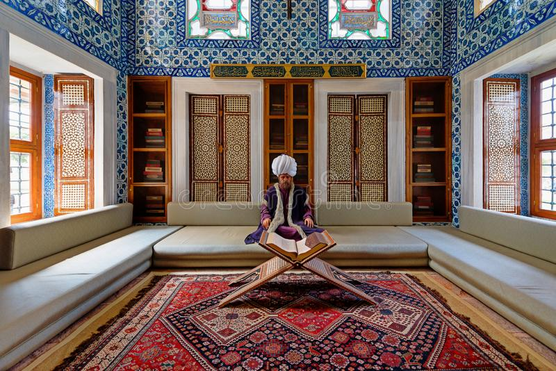 Topkapi palace reading room interior with Koran Istanbul Turkey royalty free stock photos