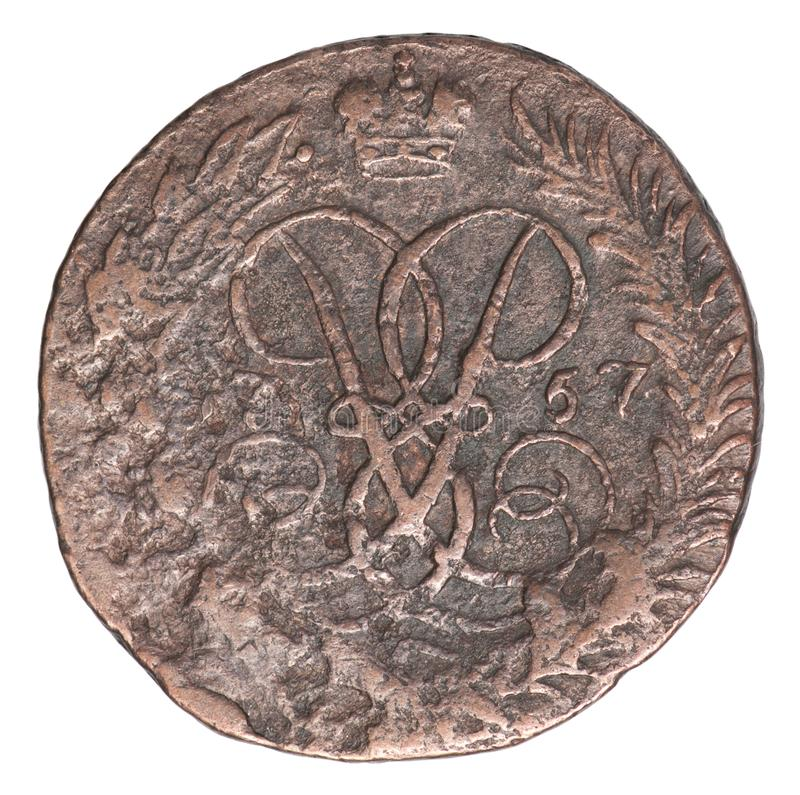 Ancient Russian coin stock image