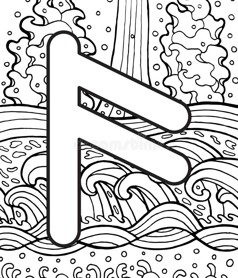 Ancient scandinavic rune ansuz with doodle ornament background. Coloring page for adults. Psychedelic fantastic mystical artwork. Vector illustration stock illustration