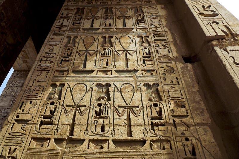 Ancient symbols hieroglyphics stock images