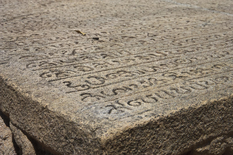 Ancient Tablet royalty free stock photography