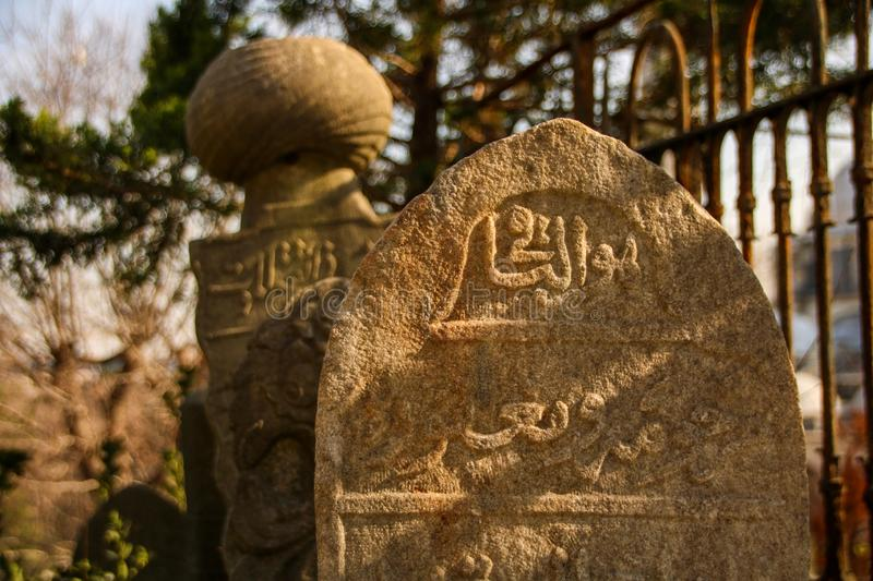 Ancient tomb stone, the Ottoman period, Turkey stock photo