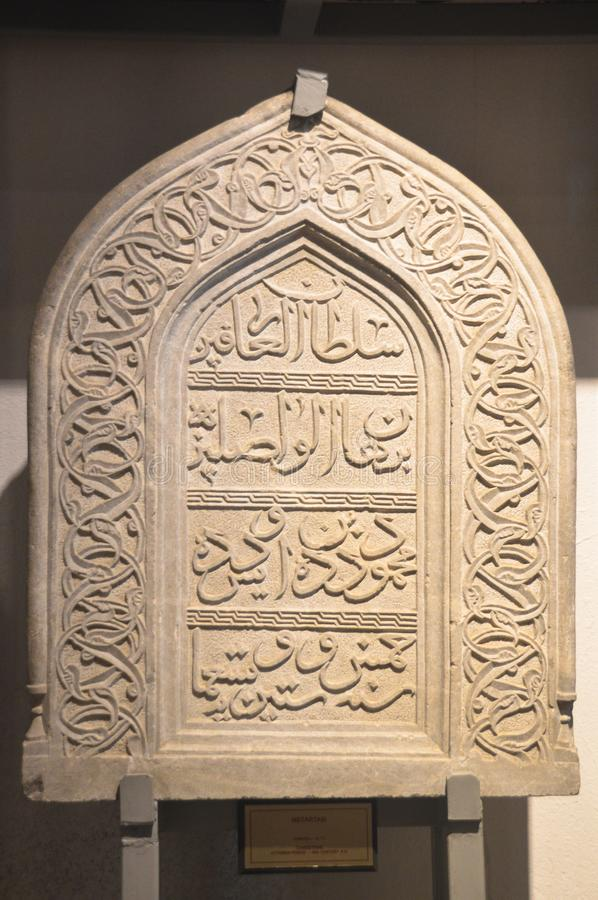 An ancient tombstone dating from the Seljuk period stock photos
