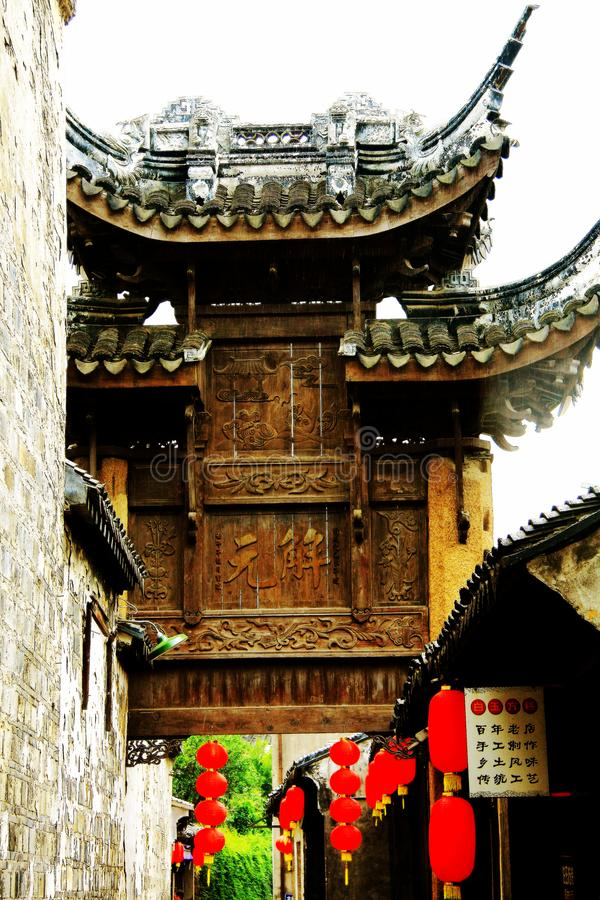 The Plaque in Chinese ancient village of Luxiang royalty free stock photos