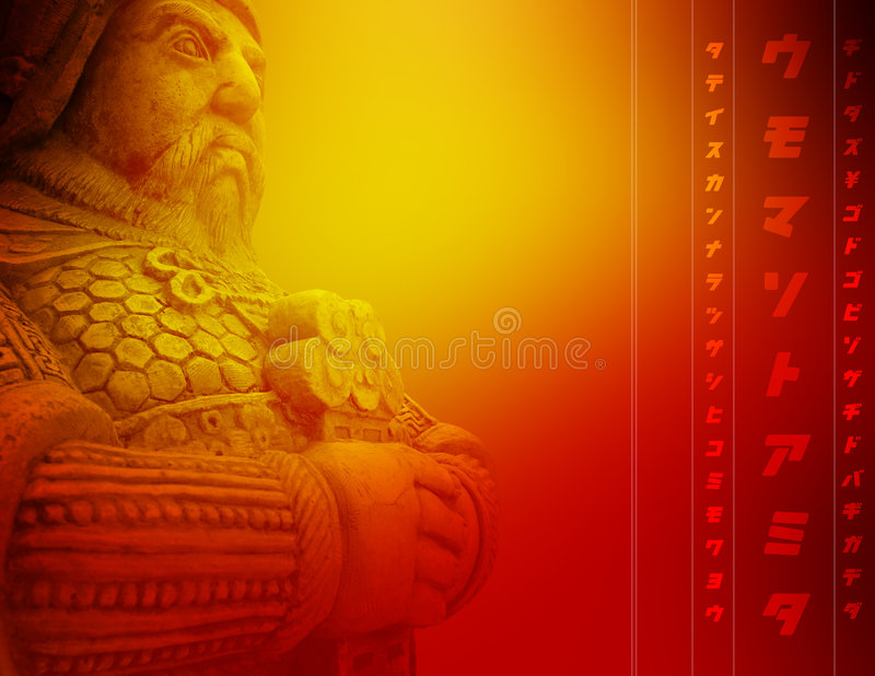Ancient warrior stock image