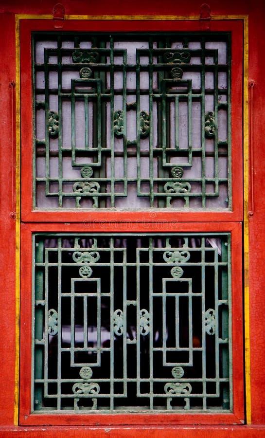 Download Ancient Window - Forbidden Cit Stock Images - Image: 3580664