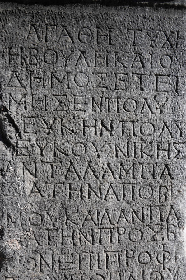 Download Ancient Writings stock photo. Image of historic, ancient - 33515242