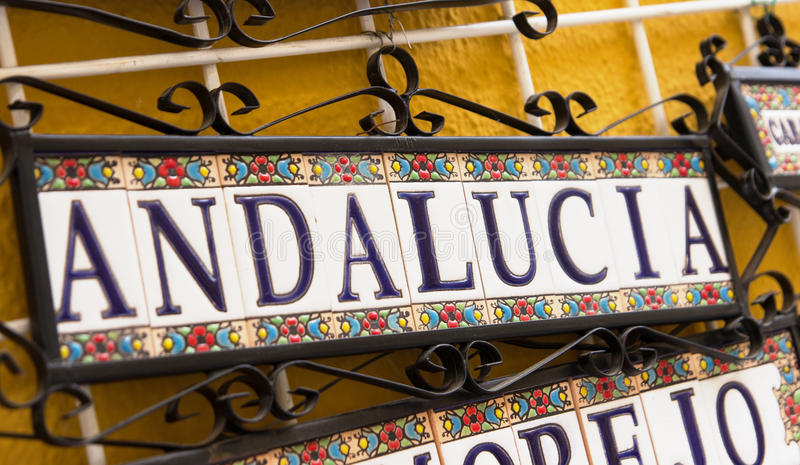Andalusia text. Traditional andalusian tiles with word andalusia stock images