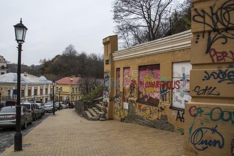 Andreevsky Spusk, Κίεβο, Ουκρανία στοκ φωτογραφία με δικαίωμα ελεύθερης χρήσης