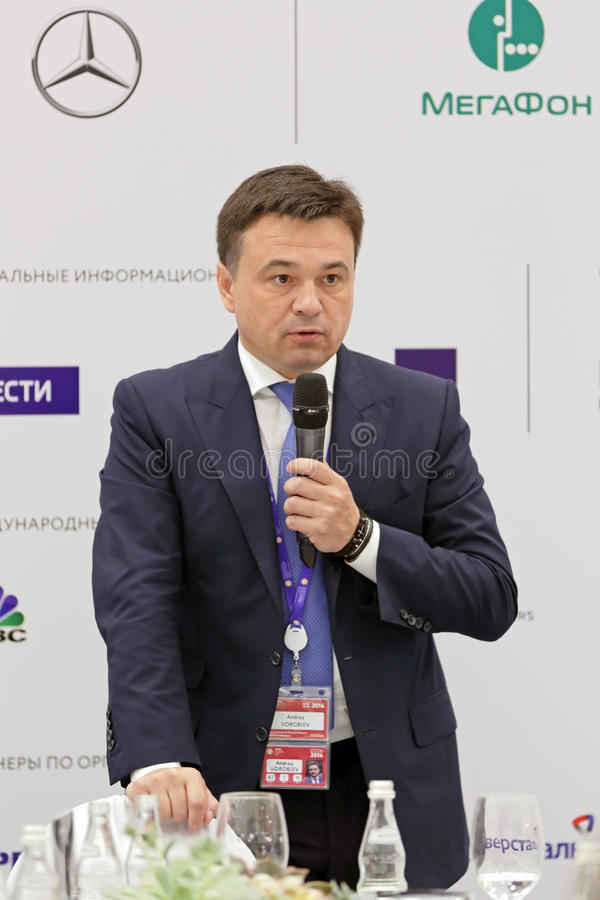 Andrey Vorobyov. SAINT-PETERSBURG, RUSSIA - JUN 17, 2016: St. Petersburg International Economic Forum SPIEF-2016. Andrey Vorobyov - Governor of Moscow Oblast stock photography
