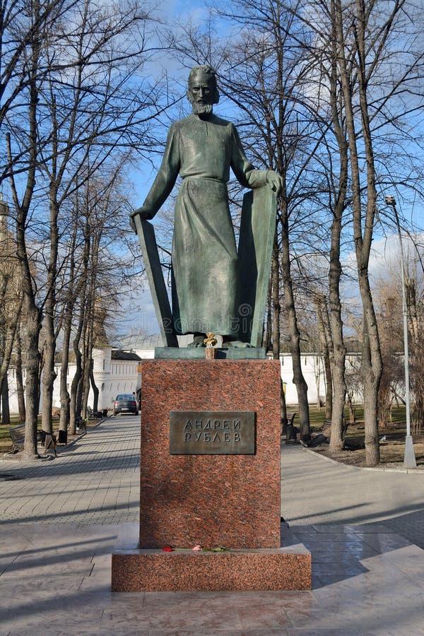 Andronikov monaster, Andrei Rublev zabytek zdjęcia stock
