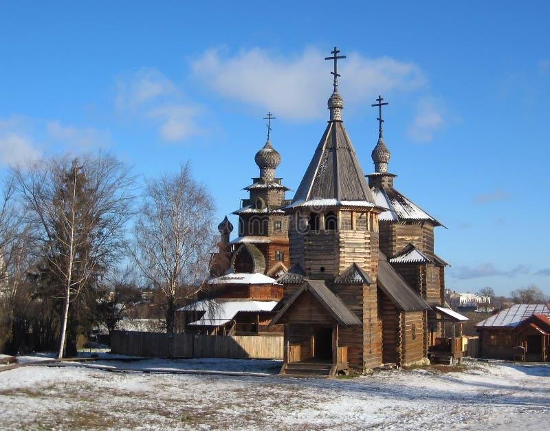 Anel dourado de Rússia imagem de stock royalty free