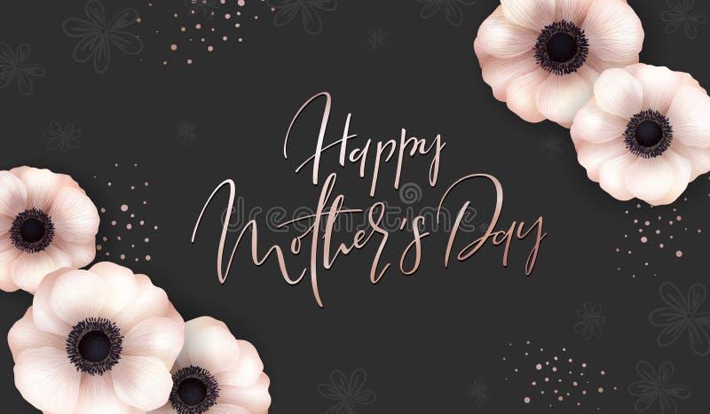 Η διανυσματική απεικόνιση του προτύπου εμβλημάτων χαιρετισμών ημέρας της μητέρας με το anemone άνθισης ανθίζει και το απόσπασμα ε διανυσματική απεικόνιση