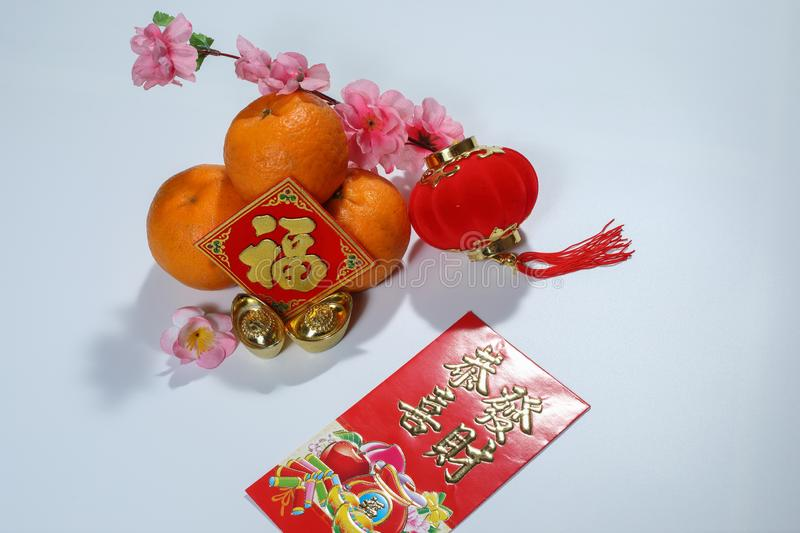 Ang Pao, Chinese New Year decorations Mandarin oranges, red lantern,ingots and `Fook` royalty free stock photo