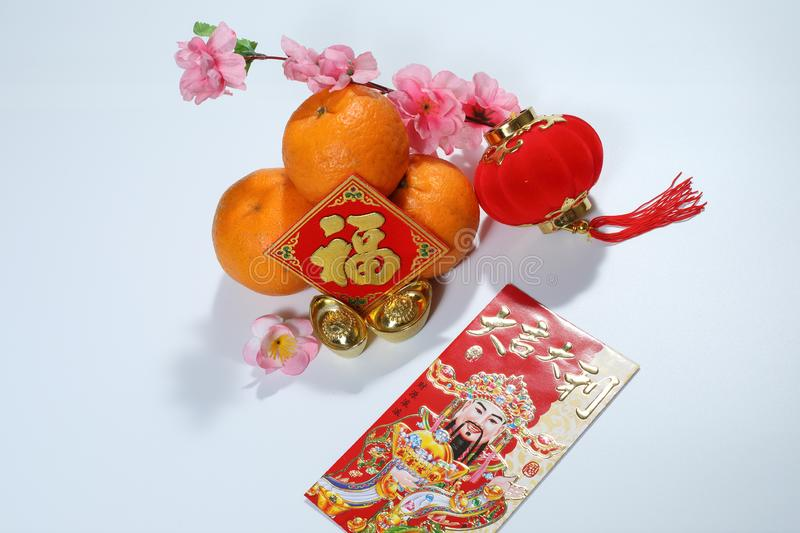 Ang Pao, Chinese New Year decorations Mandarin oranges, red lantern,ingots and `Fook` stock photography