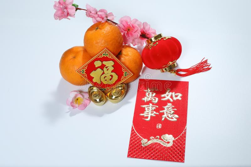 Ang Pao, Wanshiruyi greetings meaning dreams comes true Chinese New Year decorstions stock image