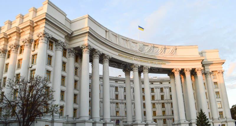 angelägenhetutrikesdepartement ukraine Höst royaltyfria bilder
