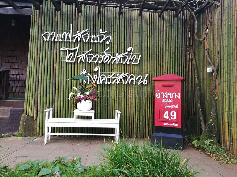 Angkhang 免版税库存照片
