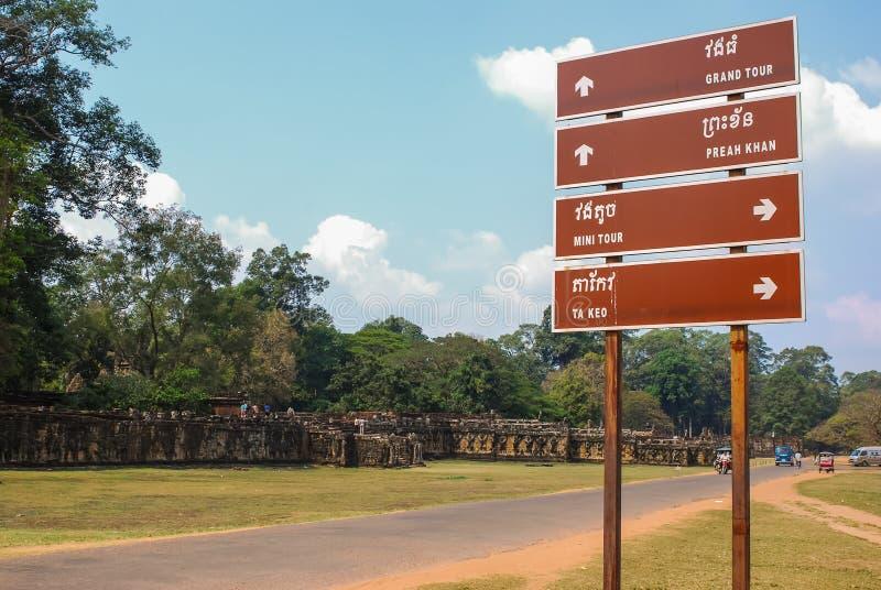 Angkor Thom, siemreap, Cambodge photos stock