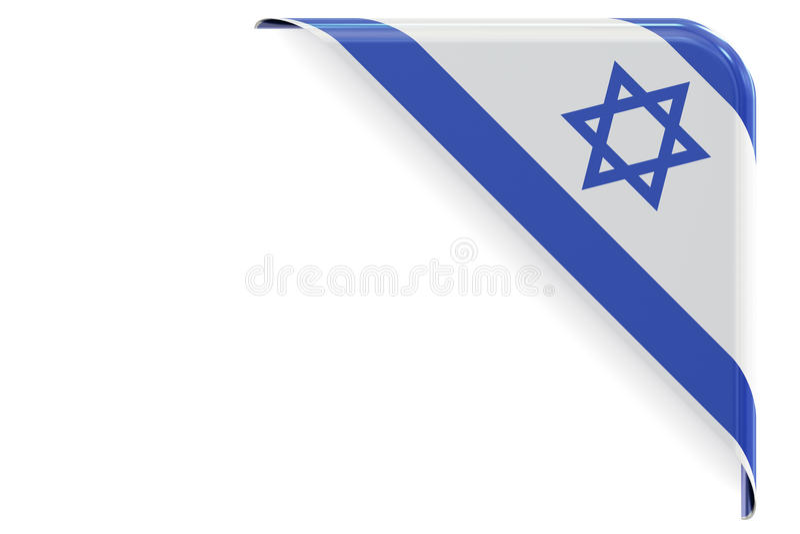 Angolo israeliano, bottone rappresentazione 3d illustrazione vettoriale