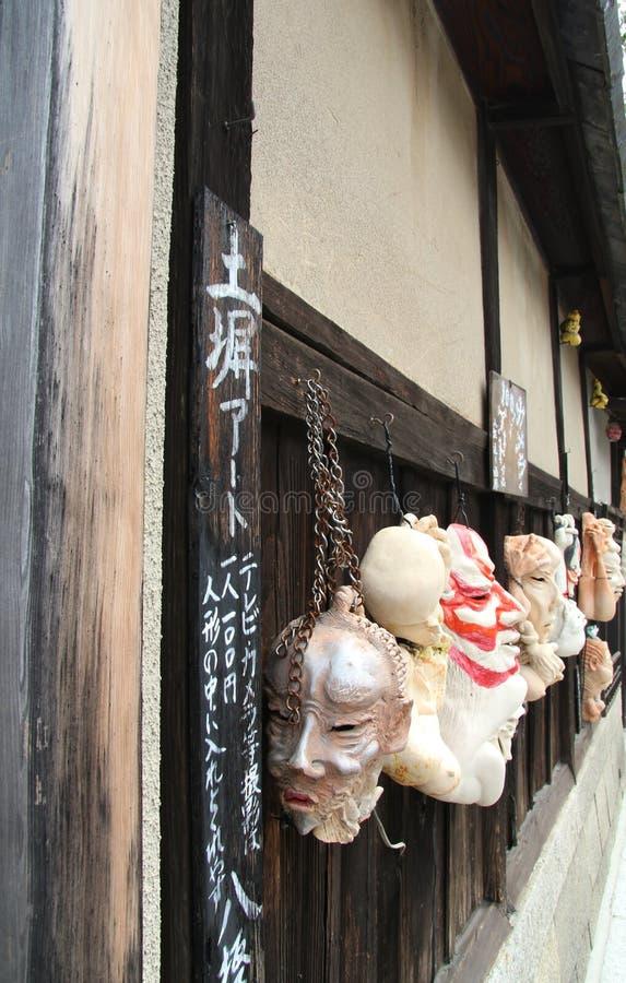 Angstaanjagende maskers stock foto's