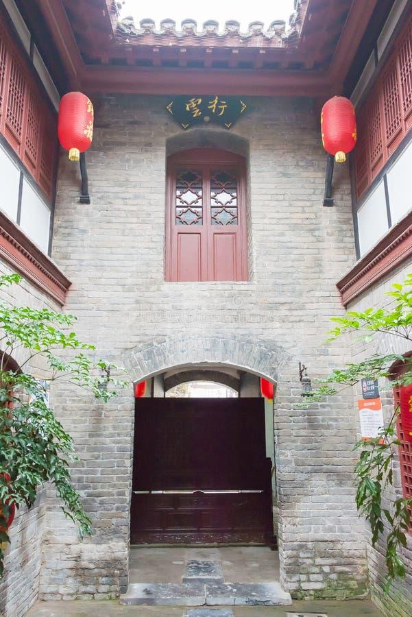 ANHUI, CHINA - 19 de novembro de 2015: Banco da pista de Nanjing um histórico famoso imagem de stock