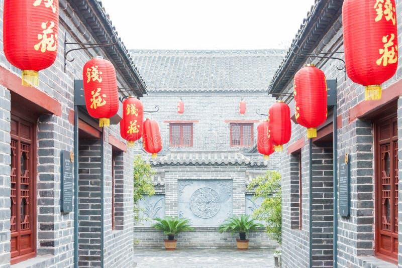 ANHUI, CHINA - 19 de novembro de 2015: Banco da pista de Nanjing um histórico famoso fotos de stock royalty free