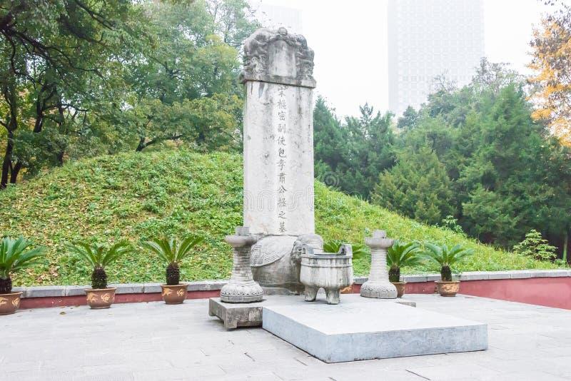 ANHUI, CHINA - 21 de novembro de 2015: Túmulo de Baogong um local histórico famoso fotografia de stock royalty free