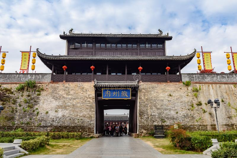 Entrance to ancient city Huizhou, Anhui, China stock image