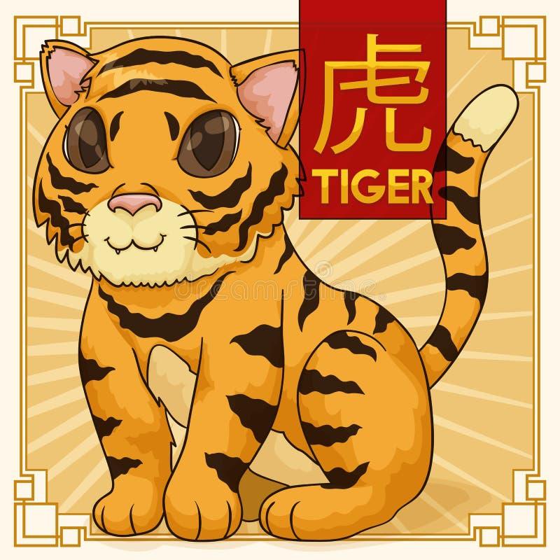 Animal bonito do zodíaco do chinês tradicional: Tigre, ilustração do vetor ilustração stock