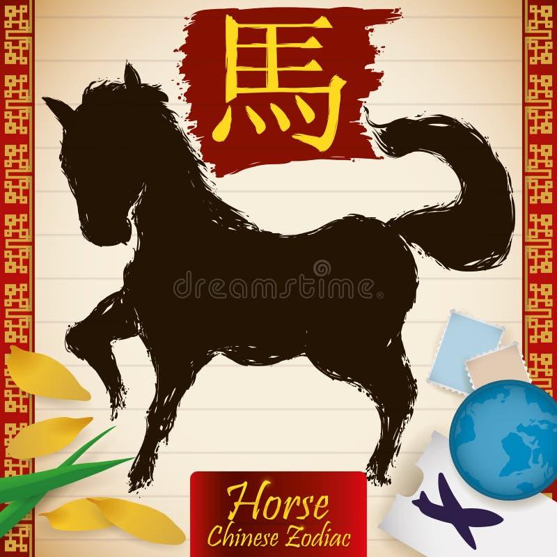 Animal chinês do zodíaco: Cavalo com selos, globo, bilhetes e pétalas, ilustração do vetor ilustração do vetor