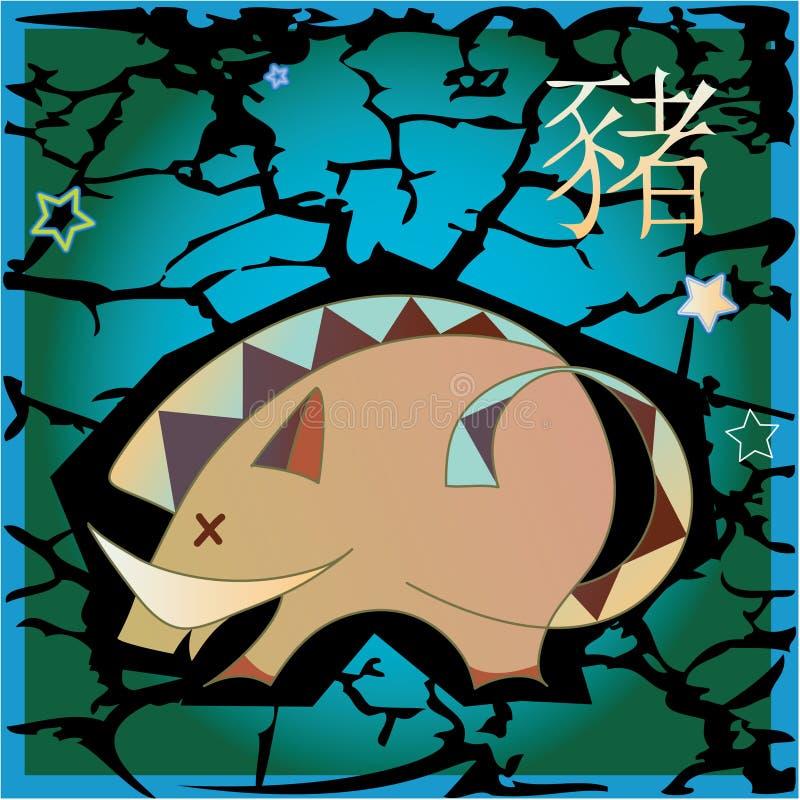 Animal horoscope - boar stock illustration