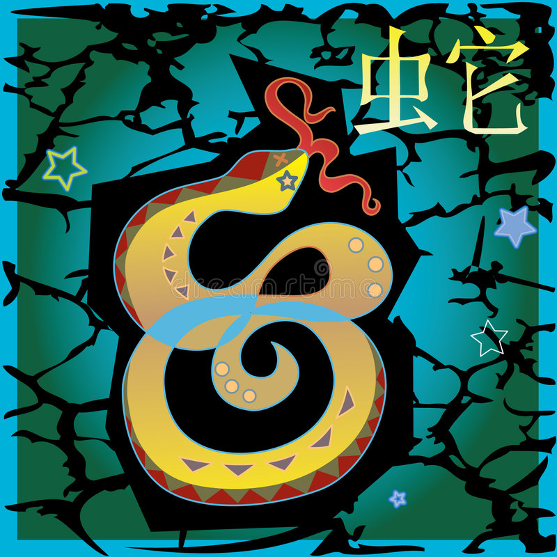 Animal horoscope - snake royalty free illustration