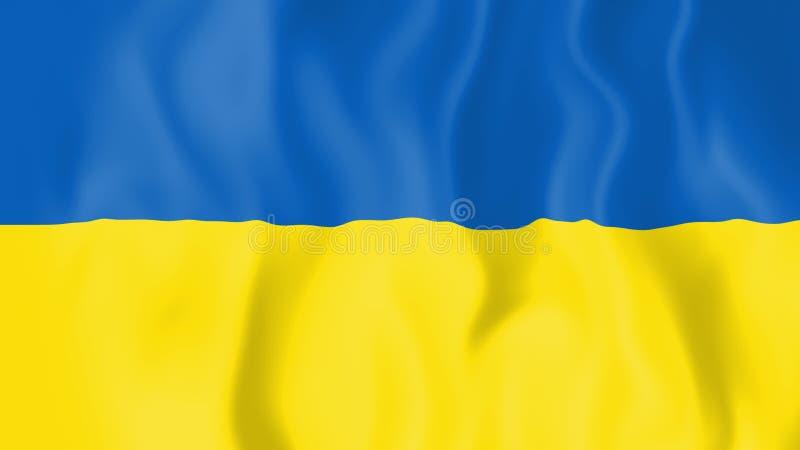 Animated flag of Ukraine