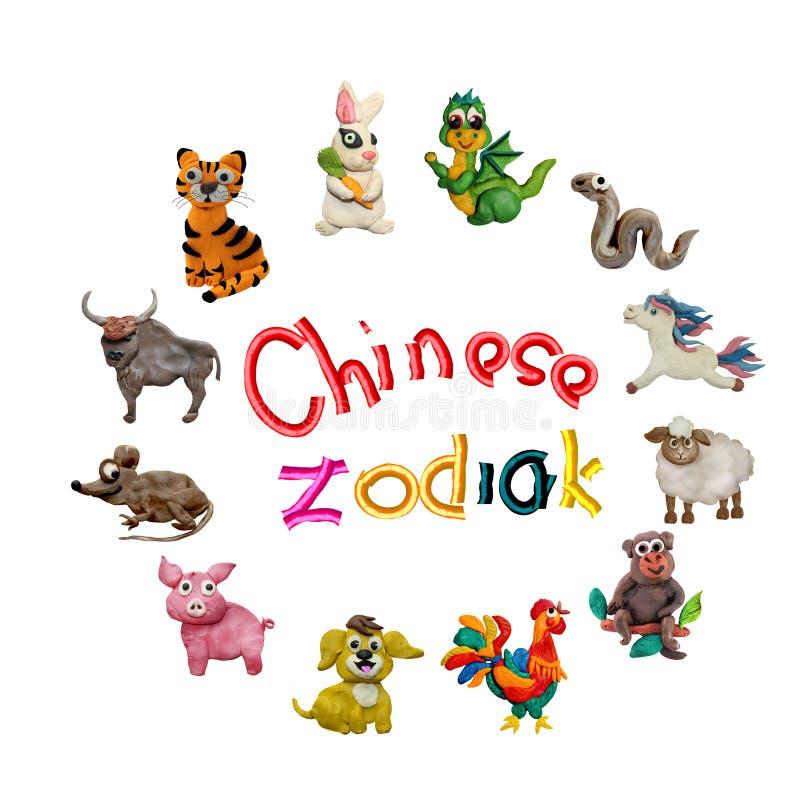 Animaux chinois colorés de zodiaque de la pâte à modeler 3D illustration stock