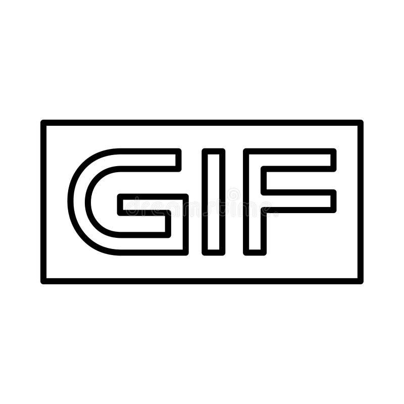 Animowana gif wizerunku ikona lub logo ilustracja dla strony internetowej royalty ilustracja