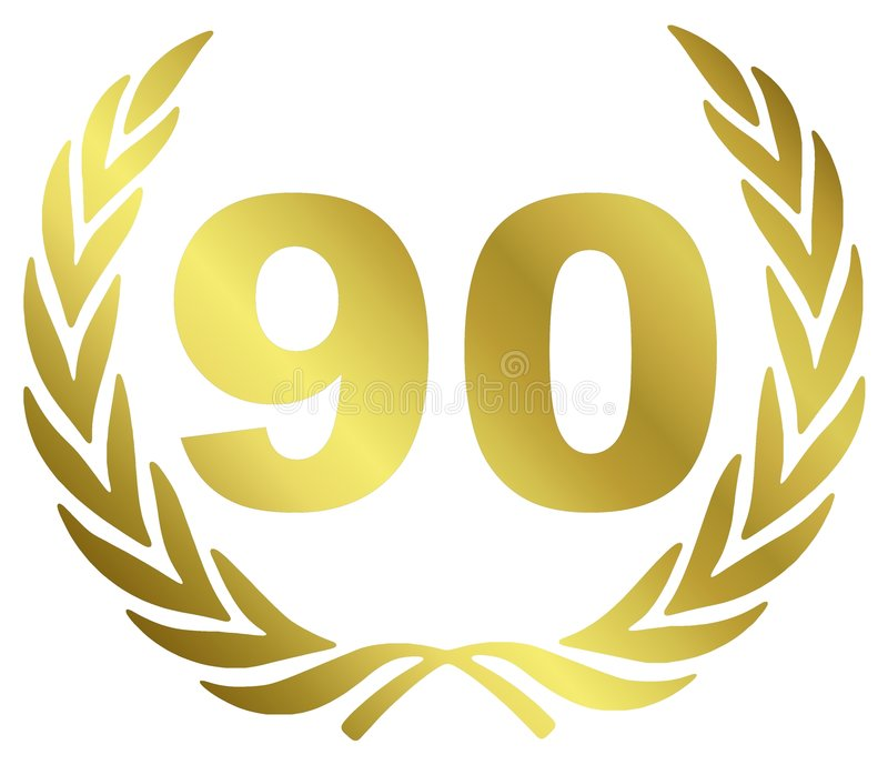 Aniversario 90 ilustración del vector