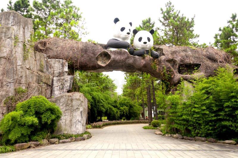 Anji Bamboo Museum Park stock image