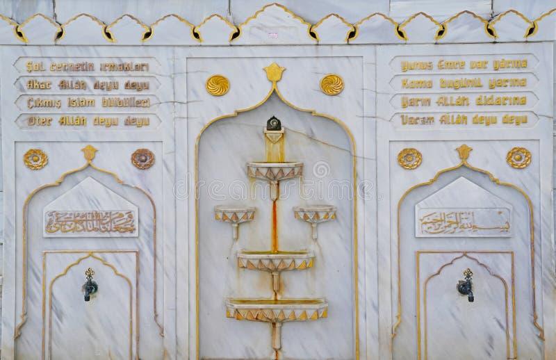 Ankara/die Türkei 2. Juni 2018: Brunnen an Kocatepe-Moschee lizenzfreies stockbild